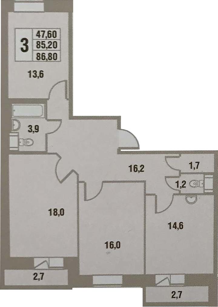 Планировка Трёхкомнатная квартира площадью 90.54 кв.м в ЖК «Новый Оккервиль»