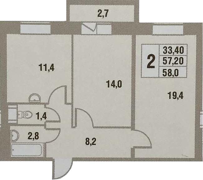 Планировка Двухкомнатная квартира площадью 59.87 кв.м в ЖК «Новый Оккервиль»